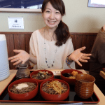 Japonês Tutor Kana